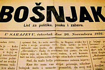 """Riza-beg Kapetanović(2.7.1891,broj 1)-POZDRAV """"BOŠNJAKU"""""""