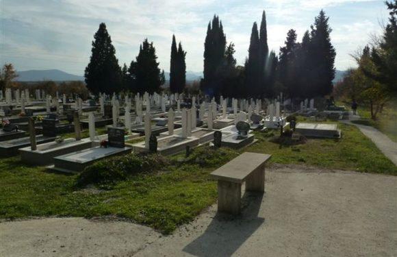 Apel za obnovu harema Zorbinovac