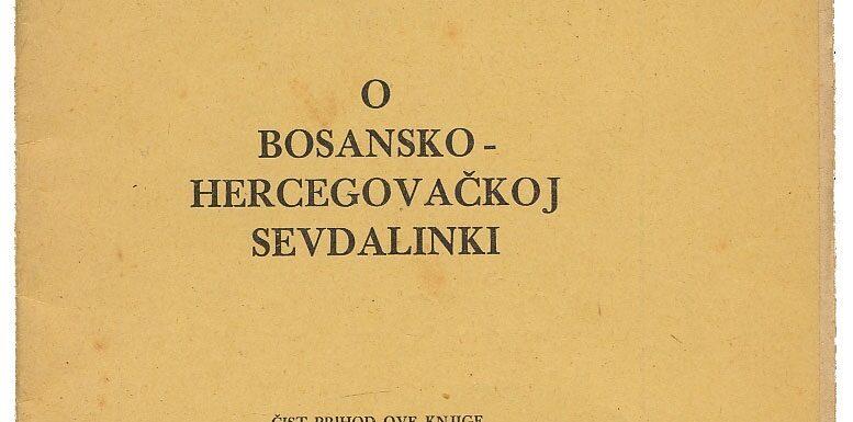 HASAN KADRAGIĆ