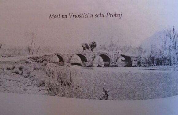 Most u Proboju i Šehitski harem(Ljubuški)