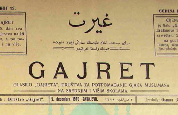 """SADIK EF. SADIKOVIĆ- LEGATOR* """"GAJRETA"""""""